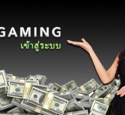 sa gaming เข้าสู่ระบบ