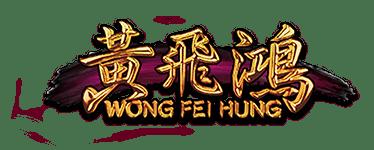 SA Gaming6666 Wong Fei Hung