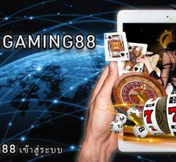 Sa gaming88 เข้าสู่ระบบ